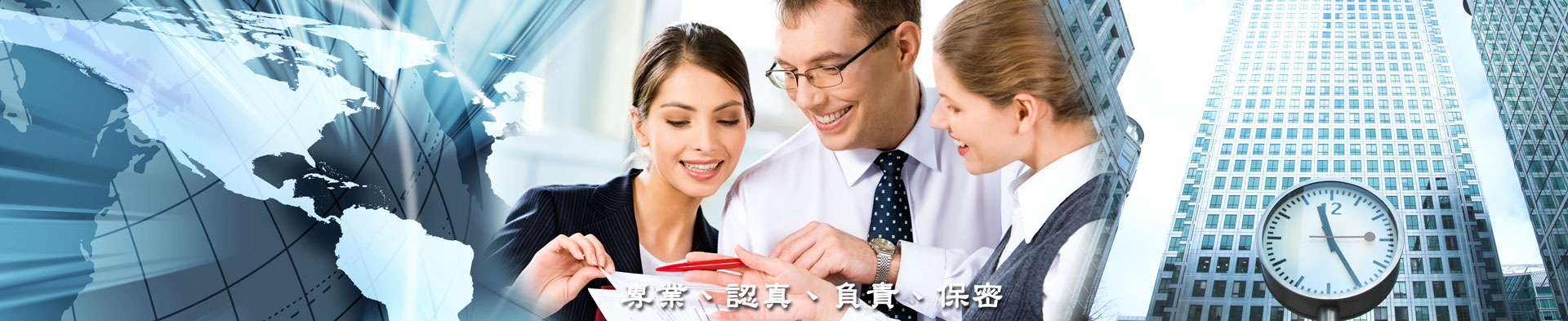 Transtar Translation Co., Ltd.